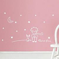 """Наклейка на стену """"Маленький принц"""" белая, фото 1"""