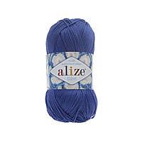 Alize MISS электрик № 497