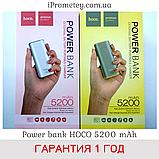 Power Bank 5200mAh + фонарик Оригинал! + ГАРАНТИЯ 6 месяцев! Hoco B21 XiaoNai Внешний аккумулятор, фото 2