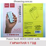 Power Bank 5200mAh + фонарик Оригинал! + ГАРАНТИЯ 6 месяцев! Hoco B21 XiaoNai Внешний аккумулятор, фото 3