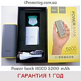 Power Bank 5200mAh + фонарик Оригинал! + ГАРАНТИЯ 6 месяцев! Hoco B21 XiaoNai Внешний аккумулятор, фото 4