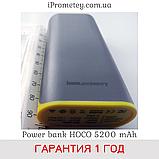 Power Bank 5200mAh + фонарик Оригинал! + ГАРАНТИЯ 6 месяцев! Hoco B21 XiaoNai Внешний аккумулятор, фото 6