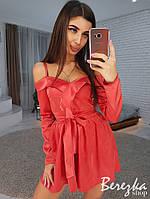 Шелковое платье на бретелях с открытыми плечами и пышной юбкой 66PL2470, фото 1