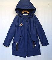 Куртка детская демисезонная #BNK-1031 для девочек 7-8-9-10-11 лет (122-146 см). Темно-синяя. Оптом, фото 1