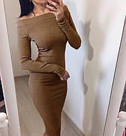 Миди платье с открытыми плечами дайвинг