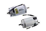 Двигатель для блендера Moulinex FS-9100014133