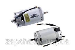 Двигатель блендера Moulinex FS-9100014133