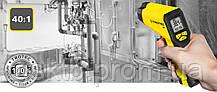 Пирометр профессиональный Trotec TP7 (40:1) Германия, фото 3