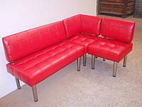 """Диван для дома и офиса уголок """"Рубик """"(комплект) . Мягкая мебель для дома и офиса."""