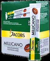 Кофе растворимый Jacobs Melicano Stick 1.8g 26 штx20 уп