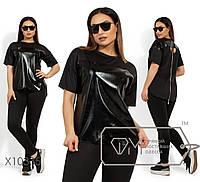 Женский брючный костюм с кожаной футболкой и леггинсами в больших размерах 1BR1485