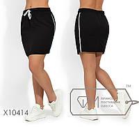 Женская короткая юбка в спорт стиле в больших размерах 115BR08, фото 1