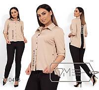 910bcebc1de Костюм женский для полных женщин в категории костюмы женские в ...
