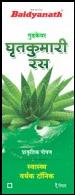 Сок алоэ вера с мякотью, Aloe Vera Juice Baidyanath, Индия 500 мл
