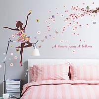 """Интерьерная наклейка на стену """"Девушка и цветущий персик"""""""