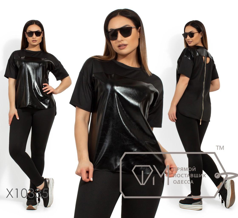Женский брючный костюм с кожаной футболкой и леггинсами в больших размерах 1ba1485