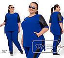 Женский брючный костюм в батале с футболкой и лосинами и стеганной экокожей 115ba17, фото 2