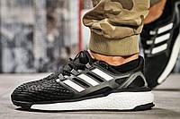 Кроссовки мужские 13822, Adidas Ultra Boost, черные ( 42 43  )(реплика), фото 1
