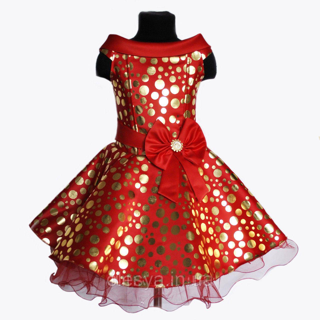 bb19b04d619 Детское нарядное красное платье в ретро стиле Стиляги Размеры 116- 146