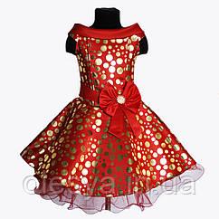 Детское нарядное красное платье в ретро стиле Стиляги Размеры 116- 146
