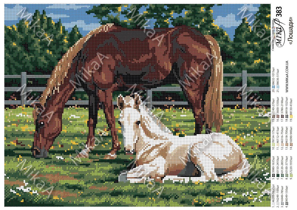"""Схема для полной зашивки бисером - """"Лошади"""""""