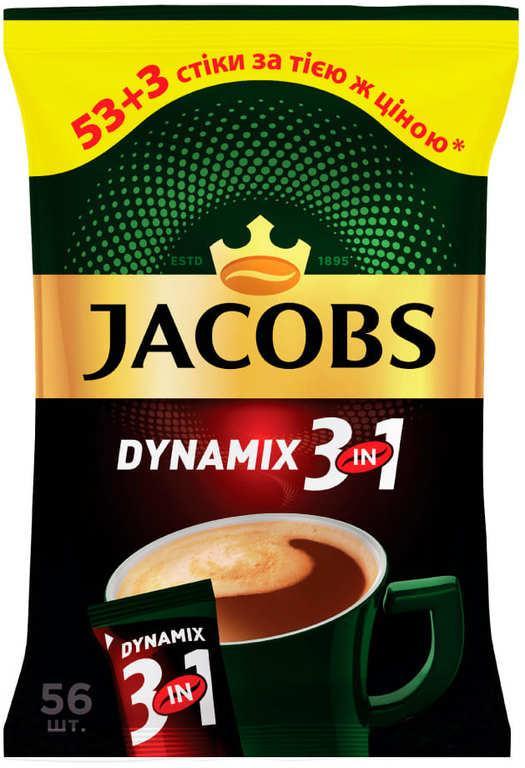 Кофе растворимый Jacobs 3in1 Dinamix 12g 56 шт x10 бл