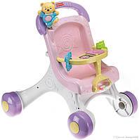 Fisher Price Ходунки коляска для кукол Brilliant Basics Stroller Styled  Stroll-Along