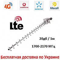 3G/4G LTE АНТЕННА НАПРАВЛЕННАЯ UMTS HSDPA 20 ДБ 1700-2170 МГЦ F-РАЗЬЕМ Киевстар, Vodafone, Lifecell