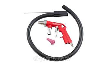 Пистолеты пескоструйные