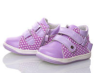 """Туфли демисезонные для девочки """"Purple"""", размер 25 (стелька 16 см), TM Clibee (Польша)."""