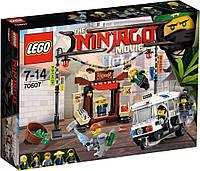 Lego Ninjago Movie Погоня по городу Ниндзяго 70607