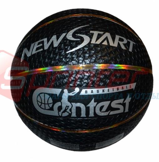 Мяч баскетбольный NS470