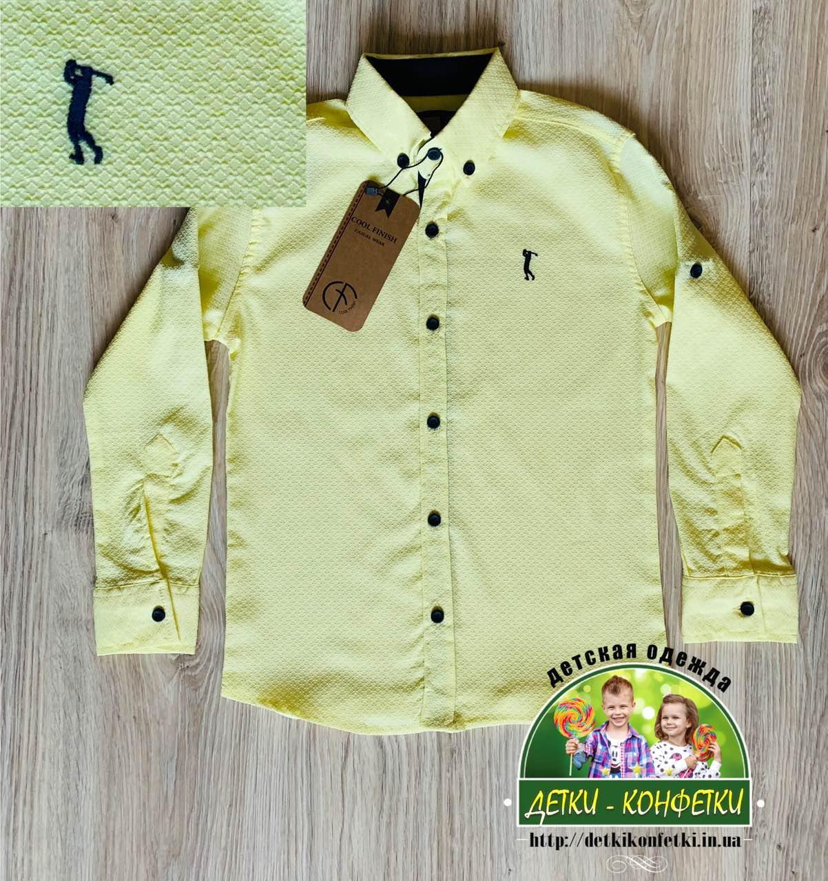 11109e736822 Желтая стильная рубашка Cool Finish для мальчиков все размеры