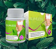 Slimless (Слимлесс) - Комплекс для похудения.