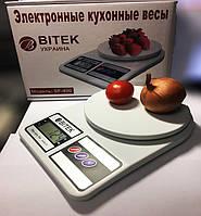 """Электронные кухонные весы на 7 кг """"Bitek"""" sf-400"""
