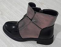 Ботинки для девочки W.Niko C677-2, фото 1