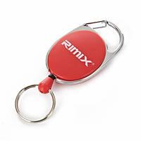 Брелок на ключи. - Ретрактор Rimix red