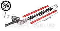 "Насадка ""кусторез - ножницы"" для Stihl FS 120, FS 130, FS 200, FS 250  (42307405000) для бензокос Штиль"