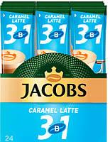 Кофе растворимый Jacobs 3in1 Caramel Latte 12g 24 шт x10 бл