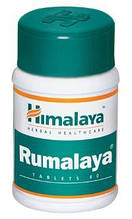 Румалая Хималая(Rumalaya Himalaya) обезболивающее противоартритное средство