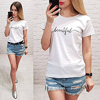 Турция! Стильная женская футболка Beautiful белая S M L XL, фото 1