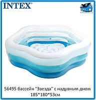 """Надувной бассейн """"Звезда"""" Intex 56495"""