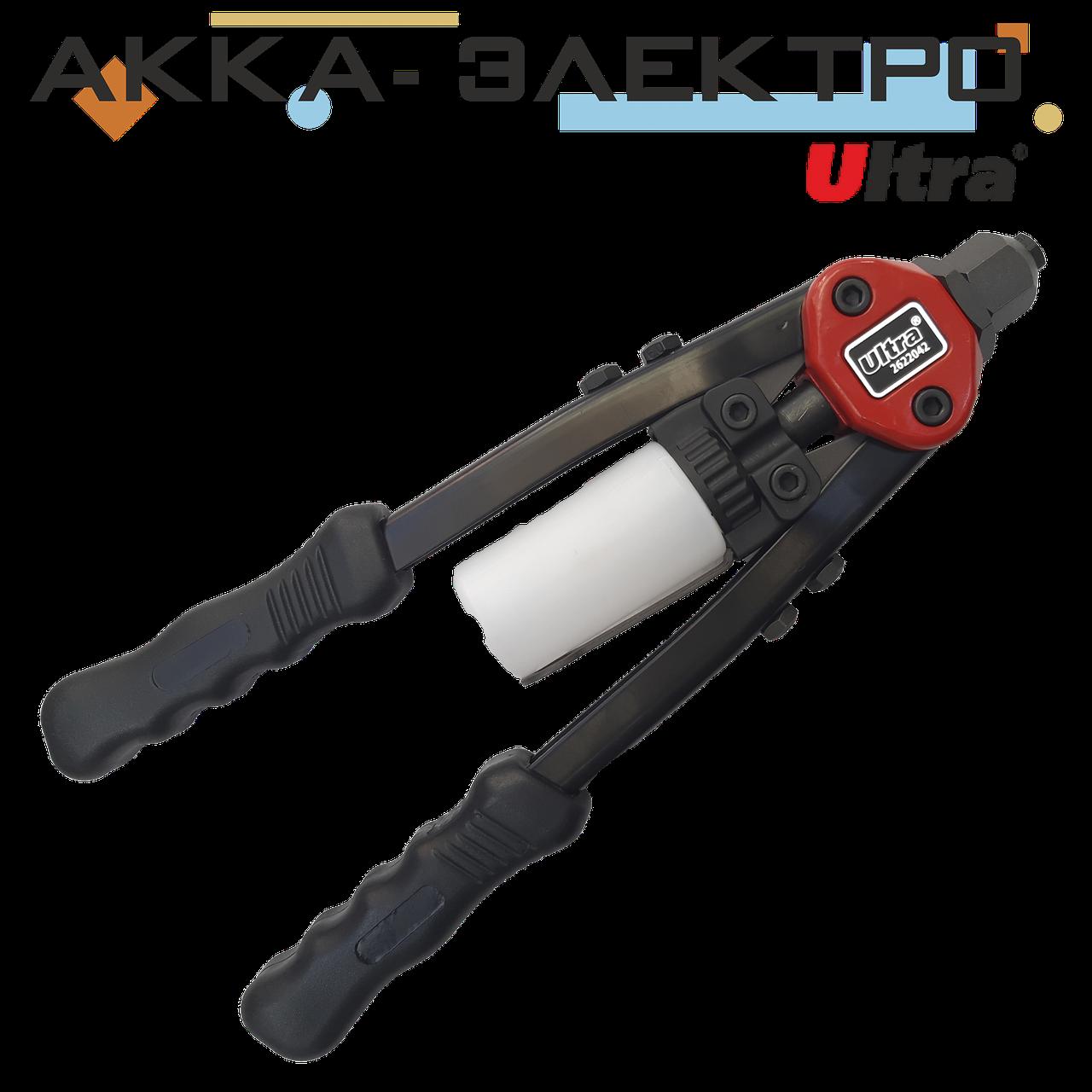 Пістолет заклепувальний Ultra 320 мм дворучний (2622042)