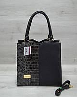 Классическая женская сумка WeLassie Треугольник черного цвета с серым крокодилом