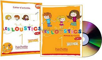 Французский язык / Les Loustics / Livre+Cahier d'activités. Учебник+Тетрадь (комплект), 1 / Hachette