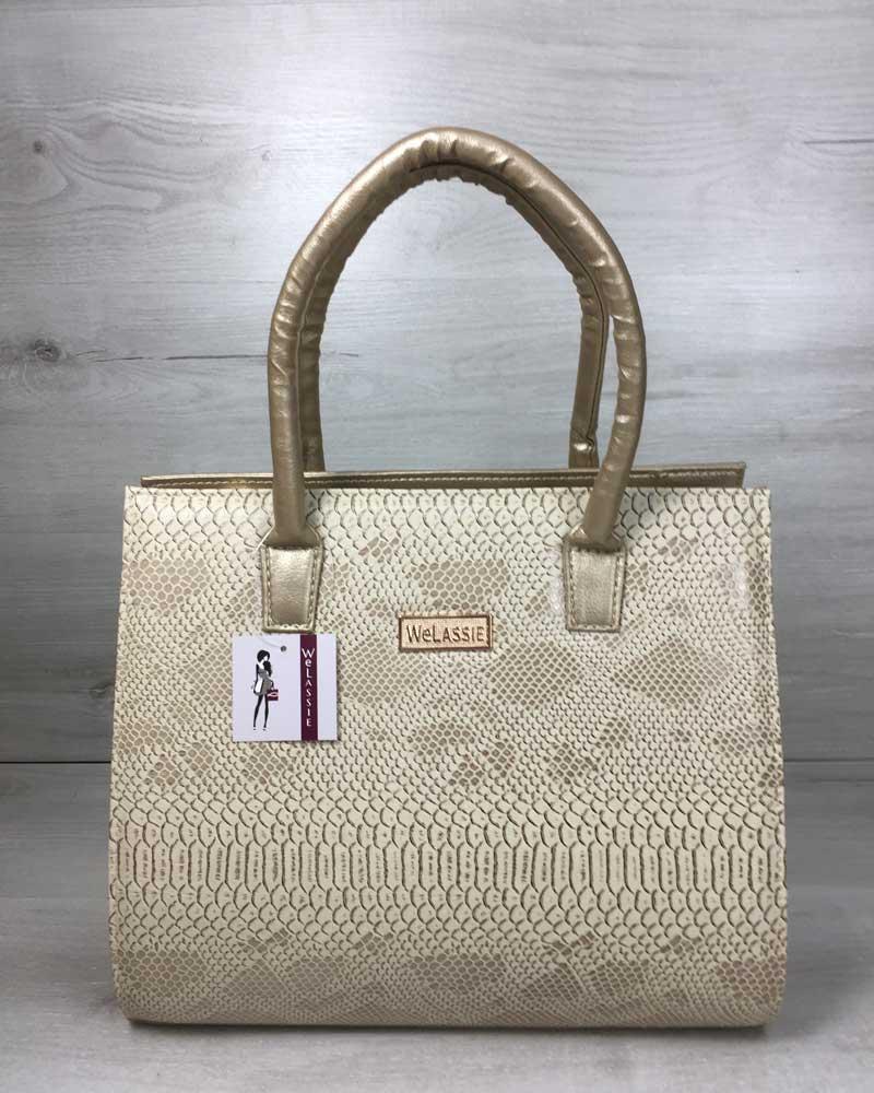 cedbf95432dc Женская сумка Бочонок золотого цвета со вставкой бежевая рептилия - Модна  Хустка - интернет-магазин