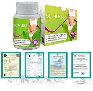 Slimless (Слимлесс) - Для похудения. Оригинал. Гарантия качества.