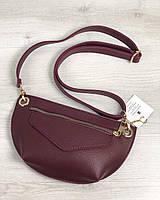 Жіноча сумка сумка на пояс - клатч Нана WeLassie бордового кольору, фото 1