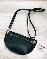 Женская сумка сумка на пояс- клатч  WeLassie Нана зеленого цвета, фото 1
