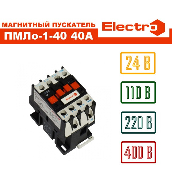 Магнитный пускатель ПМЛ о 40А (220,380) Eleсtro TM